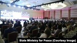 آرشیف، نشست هیئت مذاکرهکننده افغانستان و گروه طالبان در دوحه