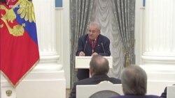 Александр Арчаков на вручении государственных наград