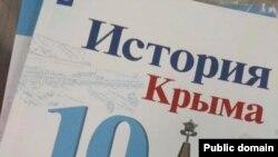 Krım tarixi dərsliyi
