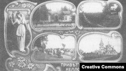 Келломяки. Почтовая открытка начала ХХ века.