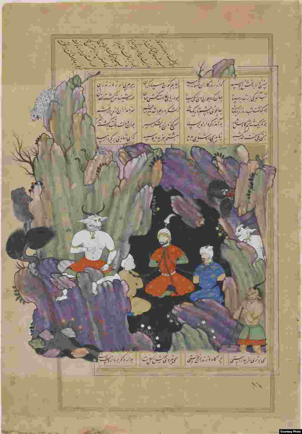 "The evil King Kay Kavus before he is saved from demons by the epic's hero, Rustam. ""Kay Kavus Chained In A Grotto,"" Qazvin, Iran, circa 1576-1577, from ""The Shahnameh"" (Book of Kings) by Firdawsi Photos courtesy of the Smithsonian Institute, Washington, D.C."