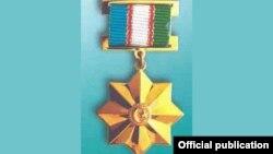 Героям Узбекистана вручается медаль «Золотая Звезда».