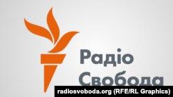Логотип Радіо Свобода