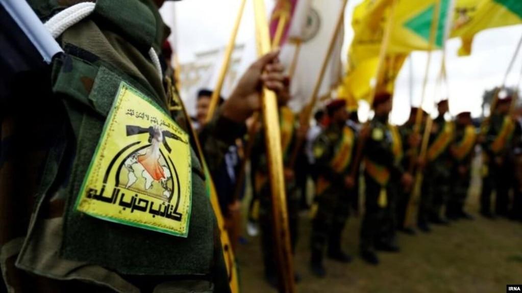نیروهای کتائب حزب الله، یک گروه شبه نظامی مورد حمایت ایران در عراق (عکس از آرشیو).