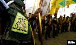 جنگجویان کتائب حزبالله در عراق