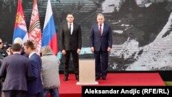 Russian Defense Minister Sergei Shoigu (right) with his Serbian counterpart, Aleksandar Vulin, in Belgrade on February 17.