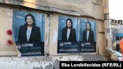 Правящая партия в гордом одиночестве продолжит поддерживать Саломе Зурабишвили