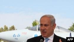Ysraýylyň premýer-ministri Binýamin Netanýahu