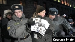 Many Russians are concerned about corruption in the police