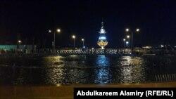 البصرة ساحة الحرية (من الارشيف)