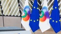 Ce își propune şi ce poate obține Moldova de la Parteneriatul Estic