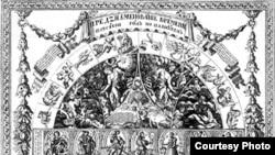 "Календарь Брюса. Третий лист «Предзнаменование времени на всякий год планетам». 1710 год. Неизвестные гравёры. Москва. Бумага, офорт, резец. [Фото — <a href=""http://www.hermitagemuseum.org"" target=_blank>The State Hermitage Museum</a>]"