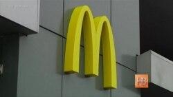 Что объединяет McDonald's и Carlsberg? Убытки от работы в РФ
