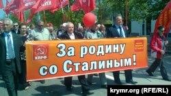 Севастополь. 1 мая 2015 года