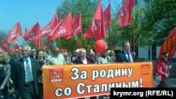 Першотравнева хода комуністів у Севастополі, 1 травня 2015