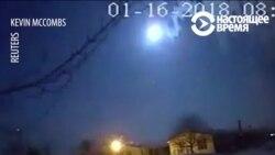 Падение метеора в штате Мичиган попало на камеры