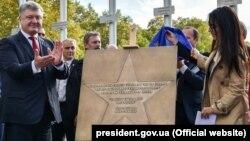 Страсбургехь украинхошна хIоттийна хIоллам гучубоккхуш дакъалецира Украинан президенто Порошенко Петрос.