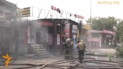 После пожара на рынке в Алматы