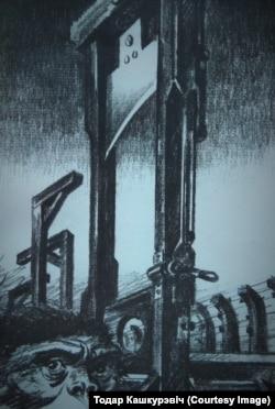 А. Кашкурэвіч. Ілюстрацыя да кнігі Алеся Адамовіча «Карнікі» (1981)