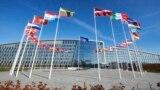 Седиштето на НАТО во Брисел.