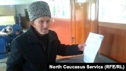 Выборы в Дагестане, архивное фото