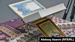 Священный Коран.