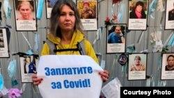 "Пикеты ""Заплати за ковид"" в Петербурге"