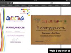 "Гулнора Каримованинг миннатдорчилик ""мактублари""."
