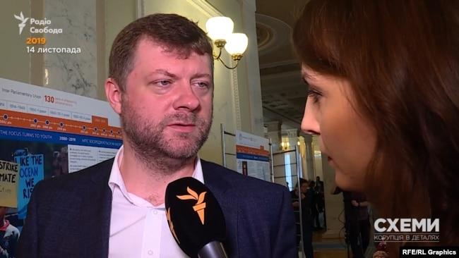 Таке ж запитання журналісти адресували й іншому лідеру «Слуги народу» Олександру Корнієнку