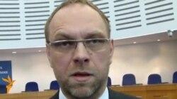 Рішення Страсбурзького суду щодо Тимошенко