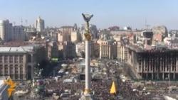 Kijev danas