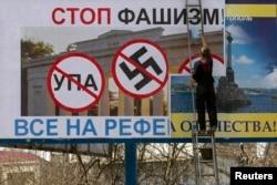 Агітація перед кримським референдумом на вулицях Севастополя, 10 березня 2014 року