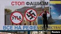 В Криму перед референдумом