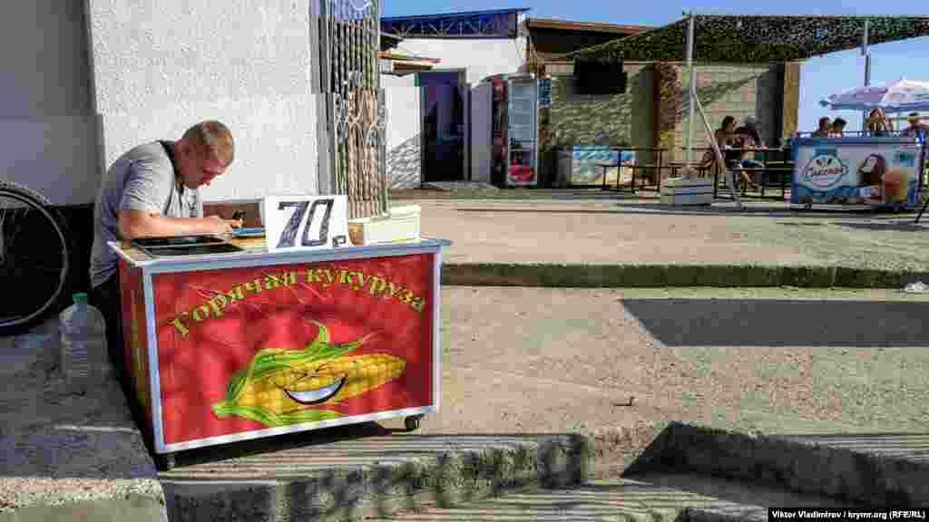 Одна варена кукурудза коштує 70 рублів (28 гривень)