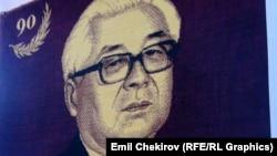 Турдакун Усубалиев.