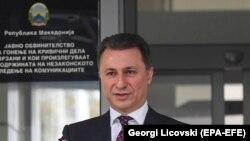 Nikolla Gruevski
