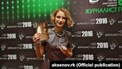 Ольга Армякова