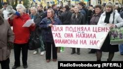 Супротивники Юлії Тимошенко (фото О. Овчинникова)