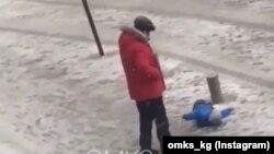 Социалдык тармактарда 2017-жылы 2-декабрда муздан тайып, жерден тура албай жаткан наристени ичке тепкен адамдын видеосу тараган