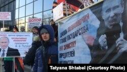 Новосибирскида урыс милләтчеләре Путинга күбрәк вәкаләтләр таләп итә. 30 гыйнвар 2016