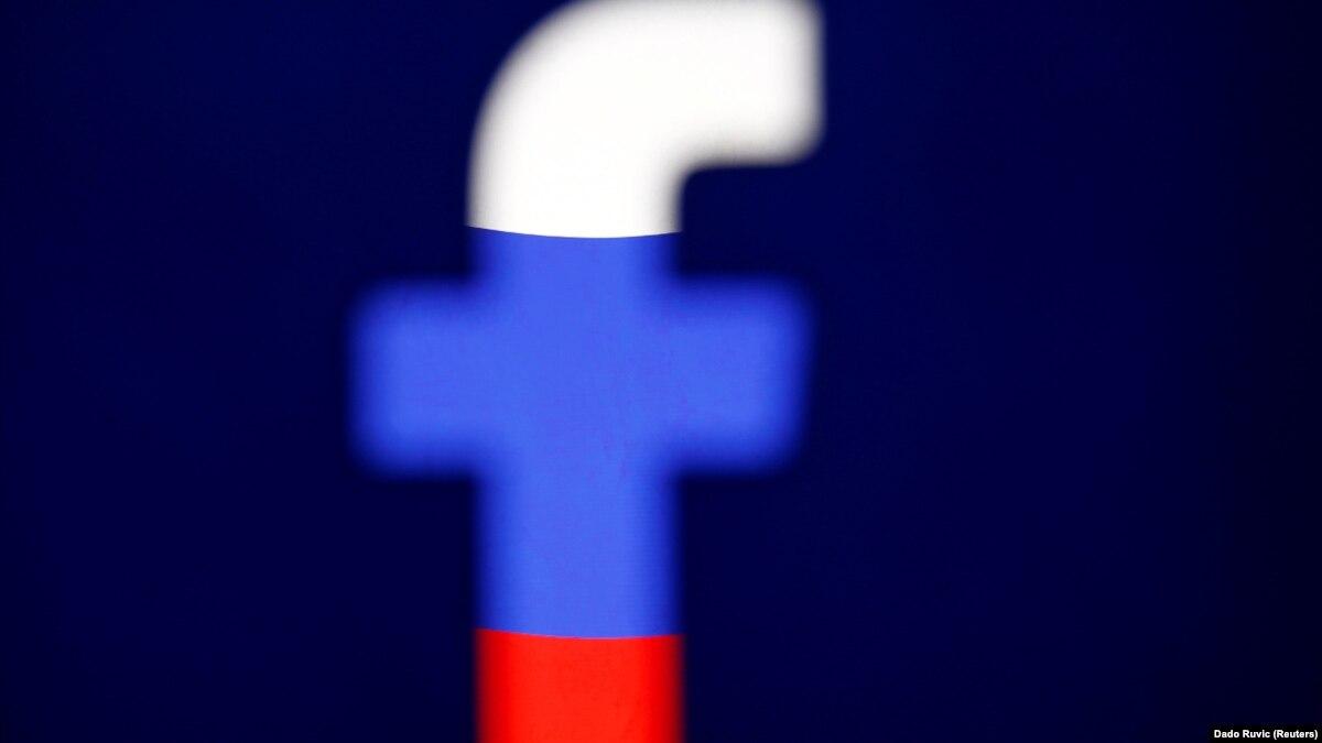 Facebook: охват американцев российской политической рекламой был большим, чем считалось ранее