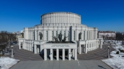 Оперный театр в Минске, где 25 марта пройдет концерт к века БНР