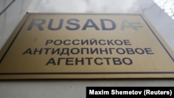 RUSSIA -- A sign is on display outside the office of Russian Anti-Doping Agency (RUSADA) in Moscow, Russia March 28, 2018