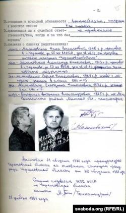 Мікалай Маліноўскі: у профіль і ў анфас