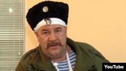 Атаман Сергей Косогор