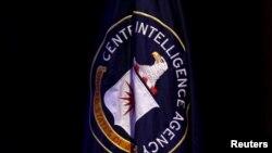 ABŞ Mərkızi Kəşfiyyat Agentliyinin bayrağı, Vaşington, 27 oktaybr 2015