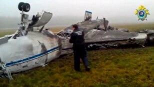 """Абломкі самалёта """"Фалькон"""", на борце якога 21 кастрычніка 2014 загінулі чатыры чалавекі"""