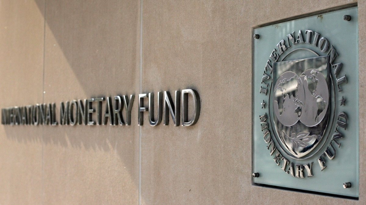 В МВФ похвалили Украину за банковской и земельной реформы