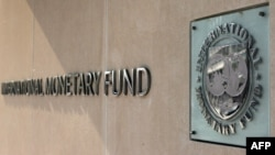 U.S. -- The International Monetary Fund (IMF) logo, Washington, 05Apr2007