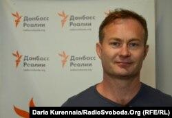 Сергей Гармаш, главный редактор интернет-издания «Остров», президент Центра исследований социальных перспектив Донбасса